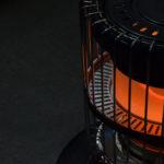 Acertar con la eleccion del calor de nuestra casa1920